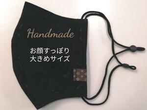 立体インナー ノーブランド モノグラム柄 ハンドメイド 大きめサイズ ブラウンタグ付き マスクカバー インナーマスク