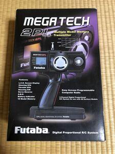 フタバ メガテック 2PL Futaba MEGA TECH 2PL