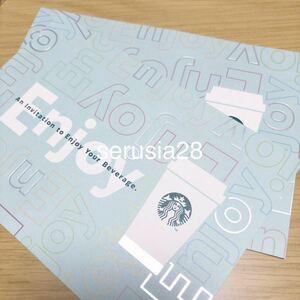 スターバックス ドリンクチケット 2枚 タンブラー不要 スタバ ドリンク チケット 無料券 Starbucks 4