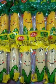 北海道産 白いとうもろこし5本/黄色いとうもろこし5本(レトルトパック)