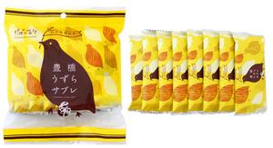豊橋穂の菓 豊橋うずらサブレ袋8枚入 愛知三河の産品 お菓子