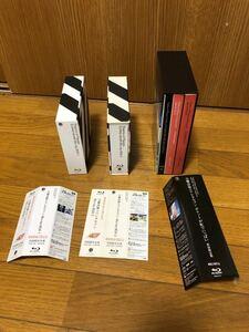 交響詩篇エウレカセブン ブルーレイボックス 1・2 ポケットが虹でいっぱい 初回限定生産盤