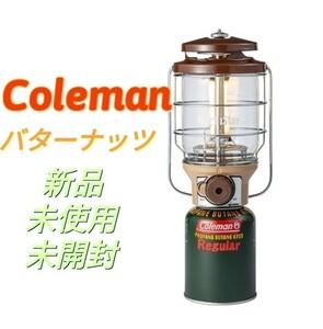 Coleman2500ノーススター LPガスランタン【バターナッツ】