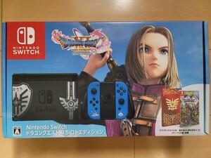 Nintendo Switch ドラゴンクエストXI S ロトエディションスイッチドラクエ11ドラクエXIドラゴンクエスト11