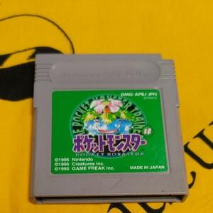 ゲームボーイソフト ポケットモンスター 緑 電池をCR2032に換装済