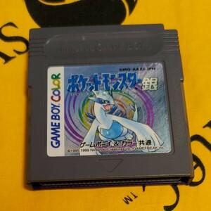 ゲームボーイソフト ポケットモンスター 銀 電池をCR2032に換装済み