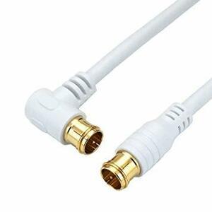 ホワイト 1m HORIC アンテナケーブル S-4C-FB同軸 1.0m ホワイト BS/CS/地デジ/4K8K放送対応 両側