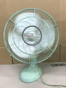 X388/ 昭和レトロ 三菱扇風機 MITSUBISHI レトロ扇風機 当時物 A.C.Electric fan 12in 100V アンティーク三菱 扇風機
