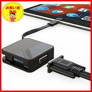 【早期発送】 アダプタの折りたたみ式ケーブルアダプター ★色:BlackC-VGA★ iFory Type USB VGA 変換 C