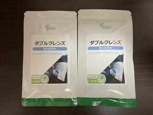 リプサ Lipusa「ダブルクレンズ 60カプセル」2袋(合計約2ヶ月分) サプリ サプリメント