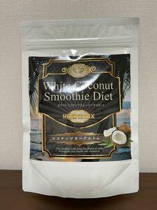 IDEA ホワイトココナッツスムージーダイエット 160酵素MIX(ココナッツヨーグルト味)300g 1袋