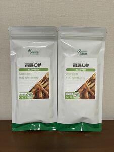 リプサ Lipusa「高麗紅参(高麗人参) 180カプセル」2袋(合計約6ヶ月分)●サプリ サプリメント
