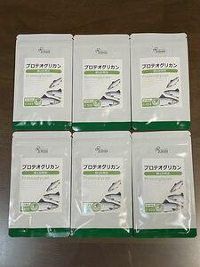 リプサ Lipusa「プロテオグリカン 30カプセル」6袋(合計約6ヶ月分)●サプリ サプリメント
