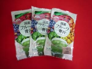 ★☆★ 国産フルーツ青汁 九州産大麦若葉使用 乳酸菌配合 105種類の野草酵素配合 3袋 ★☆★