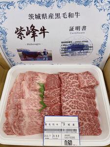 全品1円~ 紫峰牛 モモ焼肉用600g 冷凍 A-5  全品証明書付き&ギフト包装 トモサンカク 上ロース 8