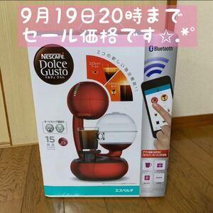 新品未使用 ネスカフェ ドルチェグスト エスペルタ MD9779-RM