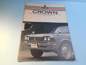 トヨタ クラウン MS5 RS5 3代目 1967年 全30ページ カタログ 昭和レトロ 自動車
