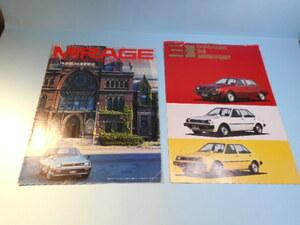 三菱 ミラージュ ハッチバック 初代 1978年 全18ページ 大型カタログ 昭和レトロ 自動車