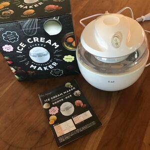 アイスクリームメーカー 貝印 家庭用 KAI