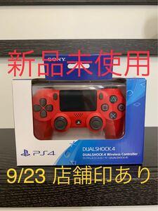 PS4 DUALSHOCK4 デュアルショック4 ワイヤレスコントローラー マグマ レッド