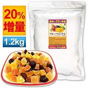 ドライフルーツミックス 1.2kg (1kg+追加200g) 通常の20%増量! 期間限定超お得セール!(マンゴー パパイヤ パ