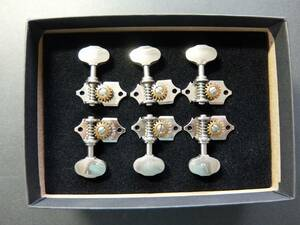 Waverly Guitar Tuners with Butterbean Knobs for Solid Pegheads #2