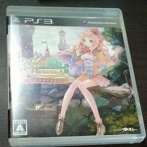 PS3 メルルのアトリエ アーランドの錬金術士3