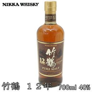 ニッカ 竹鶴 12年 ウィスキー 700ml 飲料 お酒