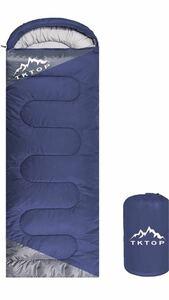 寝袋シュラフ 軽量 封筒型シュラフ 収納袋