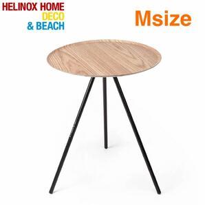 Helinox ヘリノックス テーブルオー Mサイズ オーク