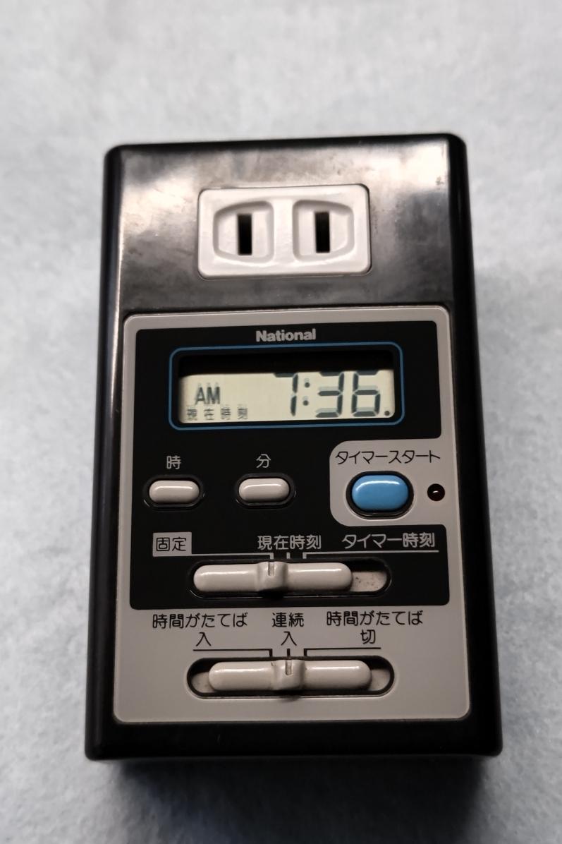 National 松下電工 コンセントタイプ デジタルタイマー TE361