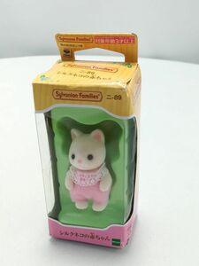 未使用品★シルバニアファミリー 人形 シルクネコの赤ちゃん ニ-89