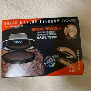 Brow powder ブローパウダー 眉毛パウダー