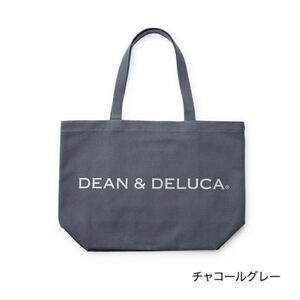 DEAN&DELUCA トートバッグ チャコールグレー L