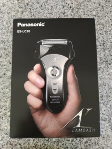 Panasonic 電気シェーバー ラムダッシュ ES-LC20 3枚刃