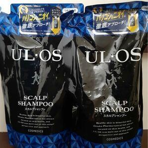 ウル・オス ULOS 薬用スカルプシャンプー ボトル 新品 詰め替え 420ml ウルオス