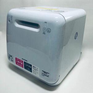 工事不要 アイリスオーヤマ 食器洗い乾燥機 ISHT-5000-W