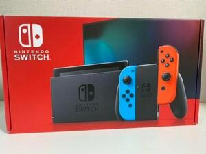 ニンテンドースイッチ本体 ネオンカラー Nintendo Switch Switch本体 ネオンブルー ネオンレッド 任天堂