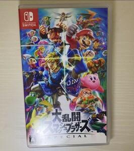 大乱闘スマッシュブラザーズSPECIAL ニンテンドースイッチ スマブラ Nintendo Switchソフト 未使用に近い!