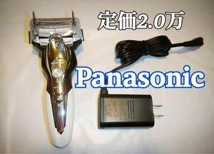 【値下げ中】Panasonic ラムダッシュ ES-CST2Q-W パナソニック 電気シェーバー メンズシェーバー