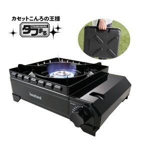 【新品未使用】イワタニ カセットコンロ タフまる CB-ODX-1