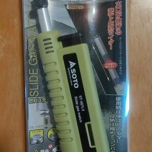 【新品未開封】SOTO スライドガスマッチ ST-407LV 新富士バーナー
