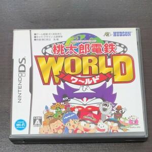 桃太郎電鉄WORLD DSソフト 桃鉄