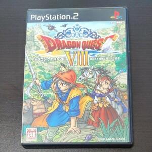 【PS2】 ドラゴンクエストVIII 空と海と大地と呪われし姫君 ドラクエ8 送料無料