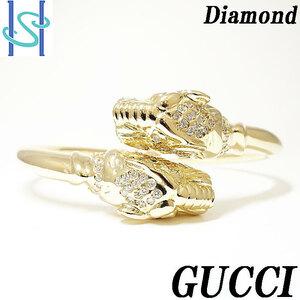 グッチ ダイヤモンド バングル ブレスレット K18 イエローゴールド ダイヤモンド 動物 アニマル 虎 タイガー GUCCI 中古 SH60835