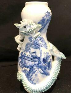 希少! 美品 本岡宗山 花瓶 花器 陶器 ドラゴン 龍 竜 白磁 中華 縁起物 置物 底 直径 7cm 口 直径5cm 高さ 24cm (河)