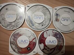 PSP ファイナルファンタジー 5枚セット ディシディア、零式、クライシスコア