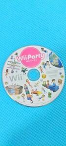 Wii パーティ ソフトのみ 傷あり
