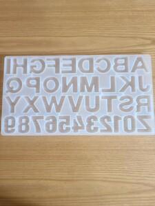 アルファベット数字イニシャルモールド