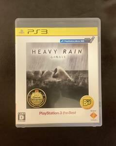 【PS3】HEAVY RAIN ヘビーレイン 心を軌むとき プレイステーション3 プレステ3